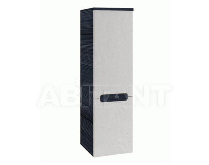 Купить Шкаф для ванной комнаты Ravak Classic X000000251 SB- 350 Classic L