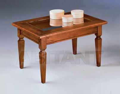 Купить Столик кофейный Metamorfosi Focolare 6169