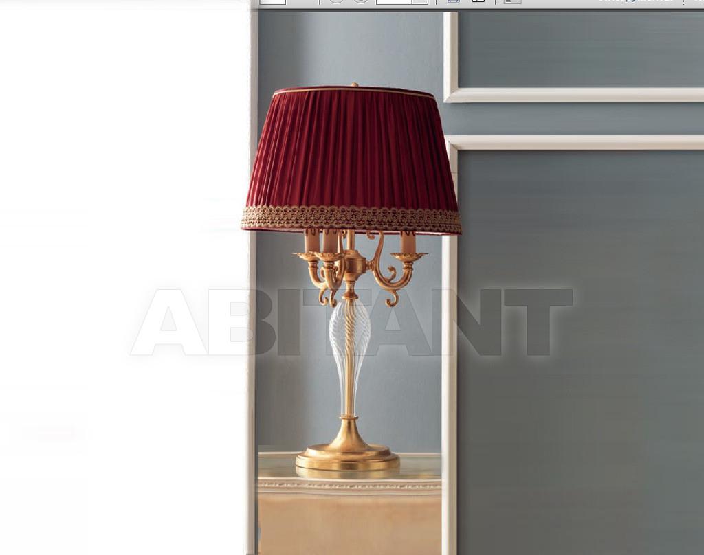 Купить Лампа настольная Irilux Class 23A930