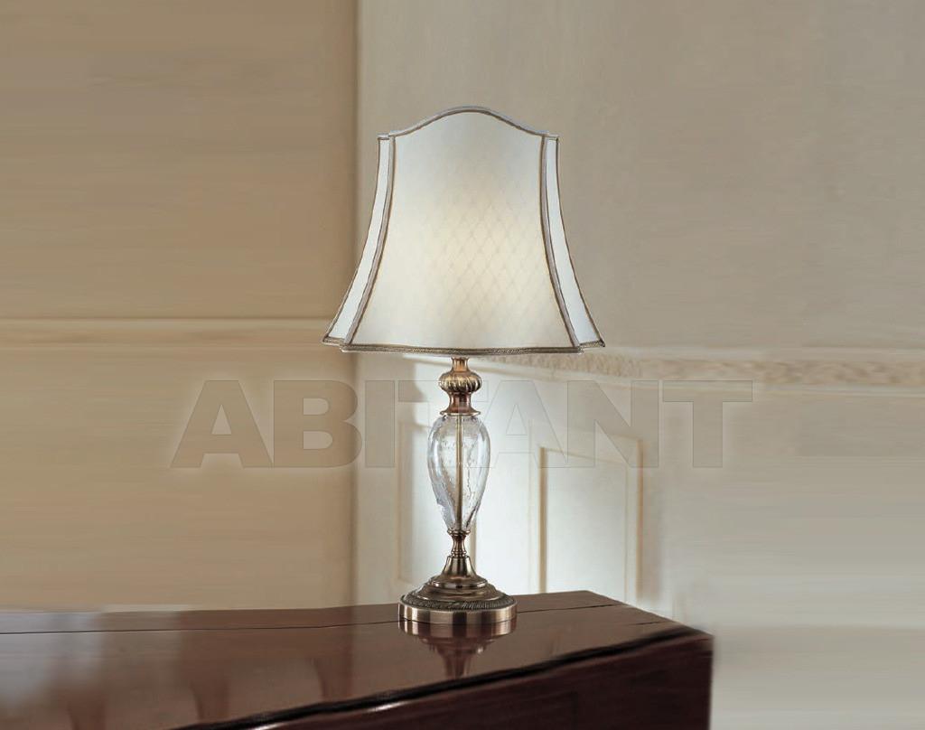 Купить Лампа настольная Irilux Class 23A811