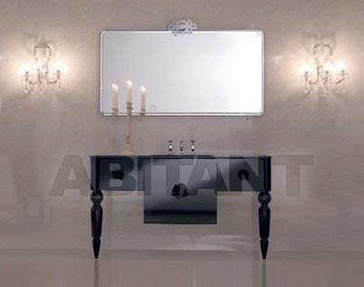 Купить Модульная система Eurolegno Amarcord amarcord set 1