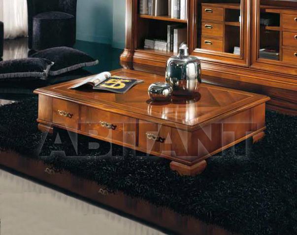 Купить Столик журнальный Metamorfosi Casa Italiana E-745