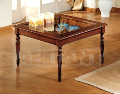 Купить Столик кофейный Metamorfosi Il Mobile In Stile 5778