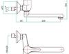 Смеситель для раковины Fiore Aqua 41 CR 4742 Современный / Скандинавский / Модерн