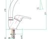 Смеситель для раковины Fiore Aqua 39 CR 4310 Современный / Скандинавский / Модерн