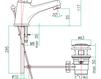 Смеситель для раковины Fiore Aqua 41 CR 2700 Современный / Скандинавский / Модерн