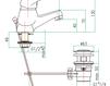 Смеситель для раковины Fiore Aqua 37 CR 2400 Современный / Скандинавский / Модерн