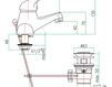 Смеситель для раковины Fiore Aqua 39 CR 2400 Современный / Скандинавский / Модерн