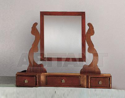 Купить Зеркало Il Tempo Del Classici CD 90