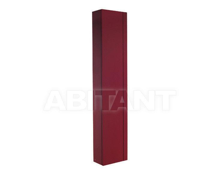 Купить Шкаф для ванной комнаты Kludi Esprit 56H1742L