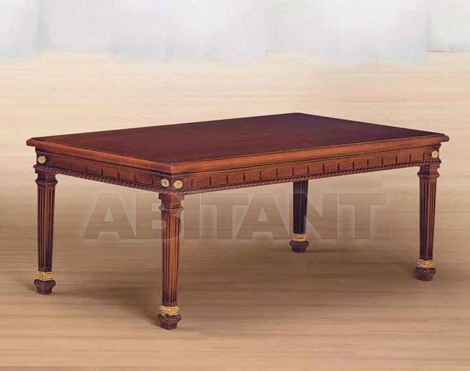 Купить Столик журнальный Morello Gianpaolo General Catalogue 1073/N TavolinoR