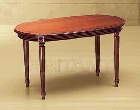 Купить Столик кофейный Morello Gianpaolo Red 199/K