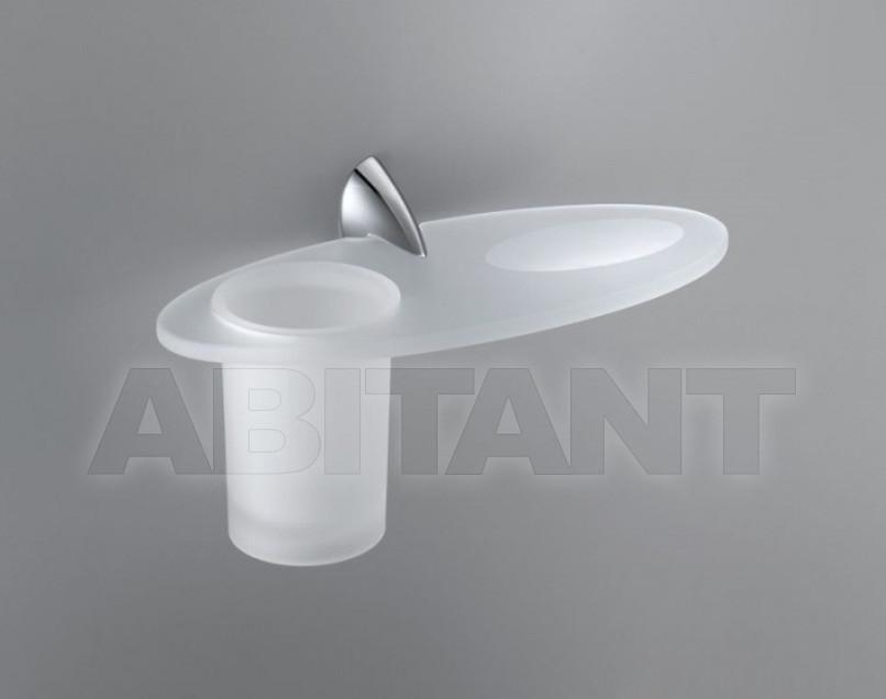 Купить Набор аксессуаров Colombo Design Link B2404.SAT