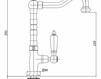Смеситель для раковины Cezares Rubinetteria COLFRS768000 Современный / Скандинавский / Модерн