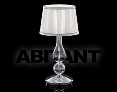 Купить Лампа настольная Sylcom s.r.l. Segno 1422/20 SP SR