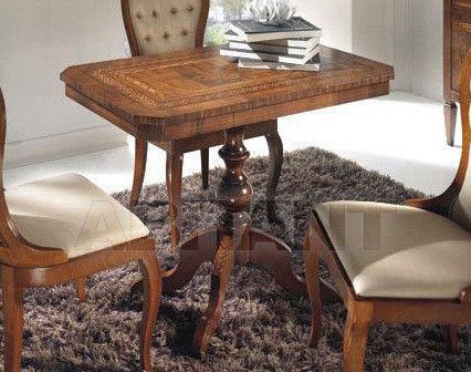 Купить Столик кофейный Bbelle Dolce Casa 476