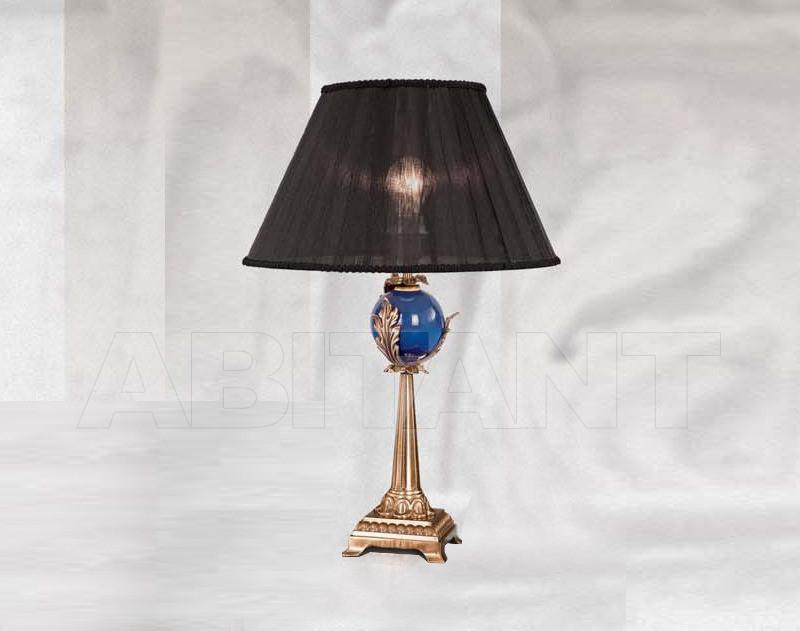 Купить Лампа настольная Riperlamp Tracat 367R