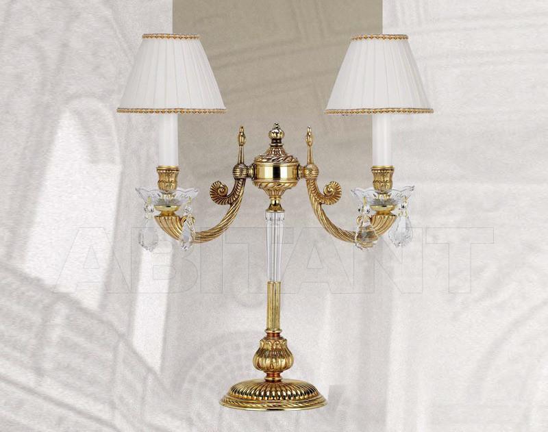 Купить Лампа настольная Riperlamp Tracat 049R