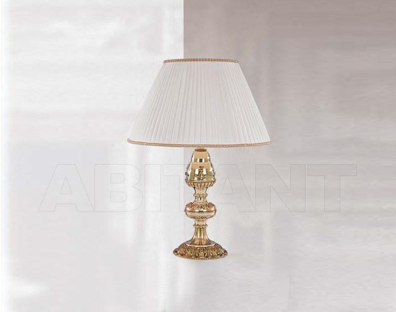Купить Лампа настольная Riperlamp Tracat 047R AB