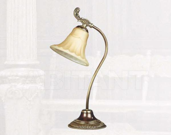 Купить Лампа настольная Riperlamp Tracat 280R