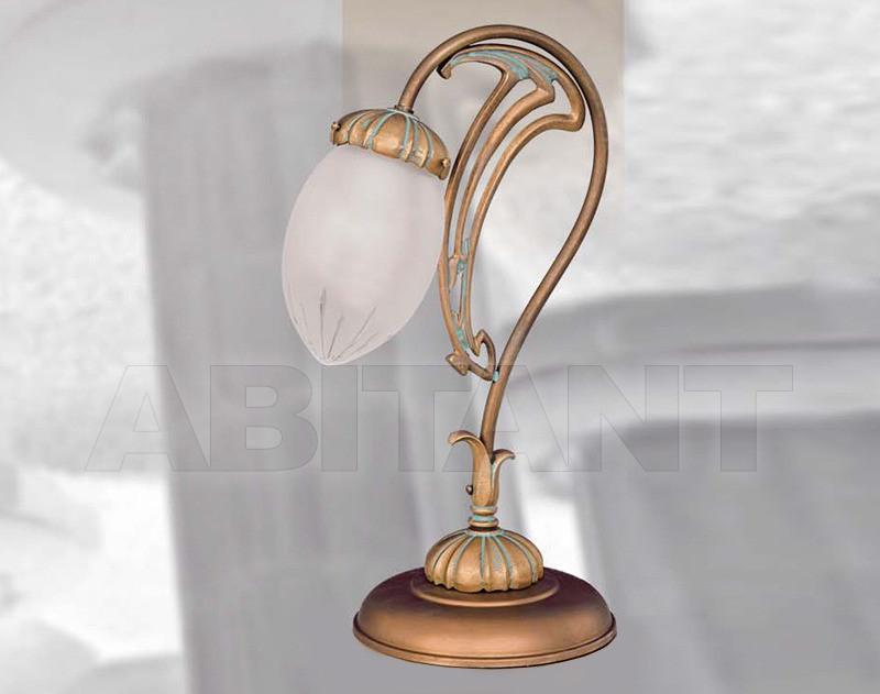 Купить Лампа настольная Riperlamp Tracat 237S