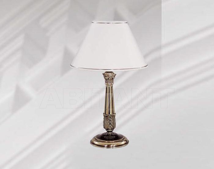 Купить Лампа настольная Riperlamp Tracat 248R AY