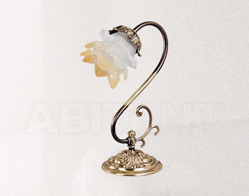 Купить Лампа настольная Riperlamp Tracat 004R