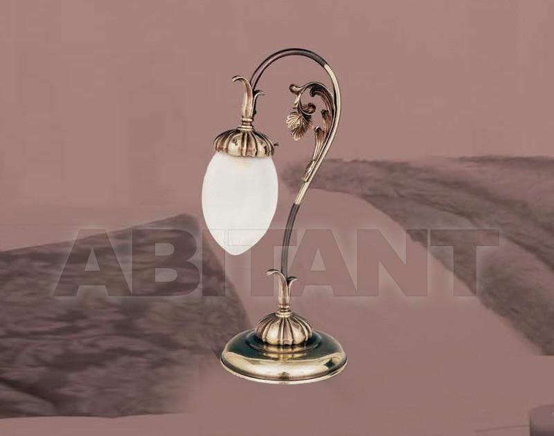 Купить Лампа настольная Riperlamp Tracat 229R