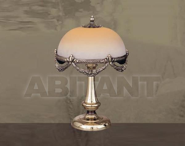 Купить Лампа настольная Riperlamp Tracat 217S