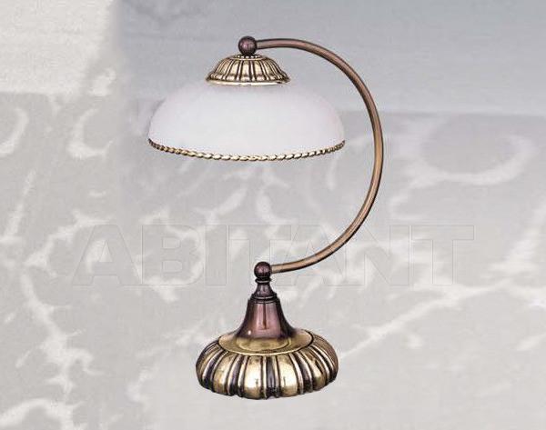 Купить Лампа настольная Riperlamp Tracat 226R AY