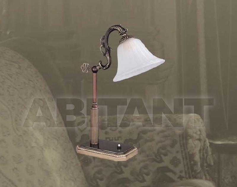 Купить Лампа настольная Riperlamp Tracat 225R AY