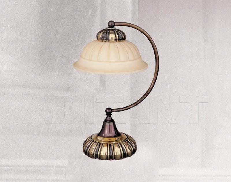 Купить Лампа настольная Riperlamp Tracat 219R