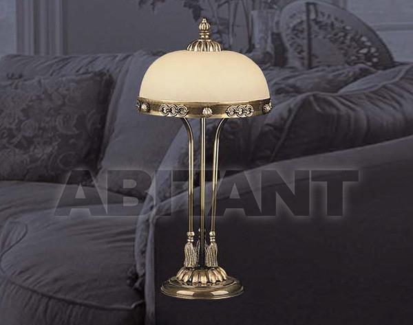 Купить Лампа настольная Riperlamp Tracat 220R AY