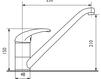 Смеситель для кухни Giulini Cucina 2516SF Современный / Скандинавский / Модерн