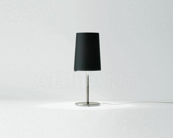 Купить Лампа настольная Prandina  Tavolo SERA SMALL T1