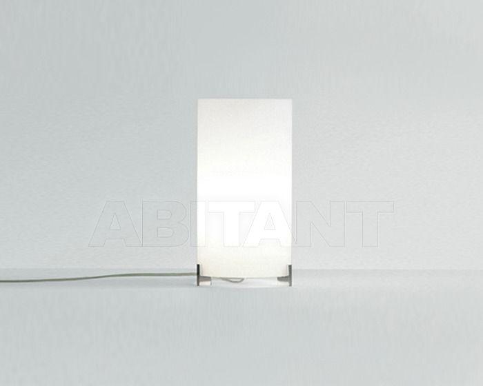 Купить Лампа настольная Prandina  Tavolo CPL SMALL T1