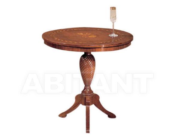 Купить Столик приставной Interstyle Moisson T6504-C