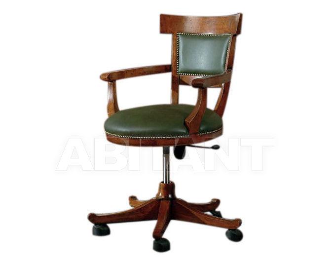 Купить Кресло Interstyle Moisson S9342