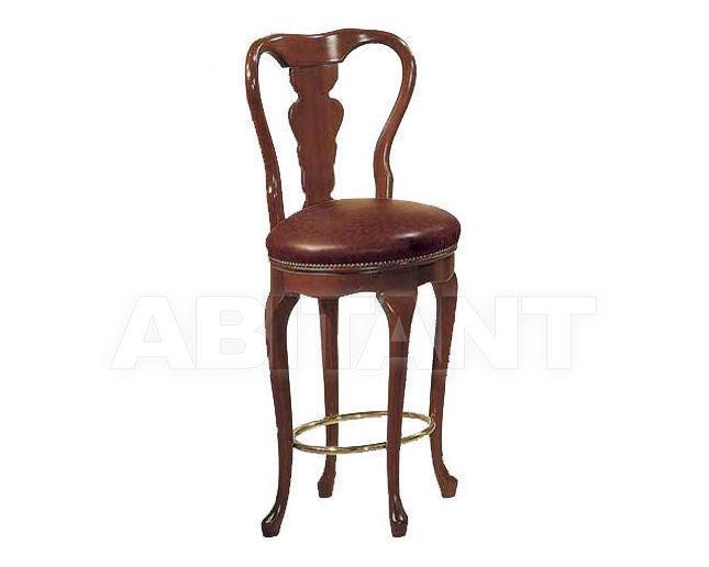 Купить Барный стул Mirandola  Arena M553 2