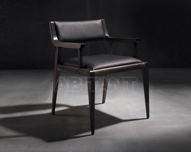 Купить Кресло Nadin Coleccion Alexandra Evolution S1845