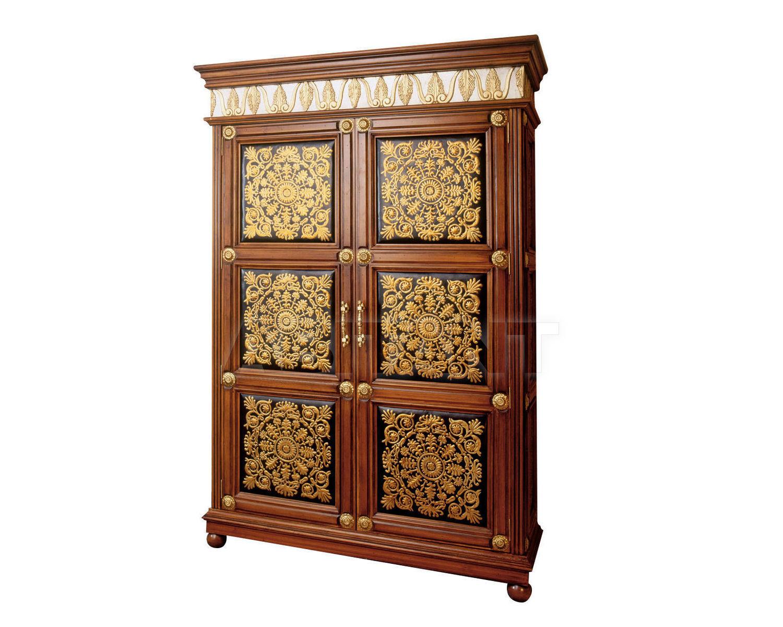 Купить Шкаф гардеробный CORDOBAN Coleccion Alexandra Evolution S5970/01