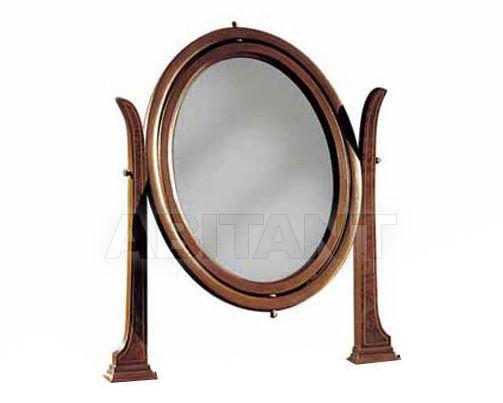 Купить Зеркало настольное Mirandola  Arena M929