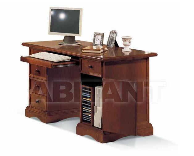 Купить Стол компьютерный Mirandola  Arena M456