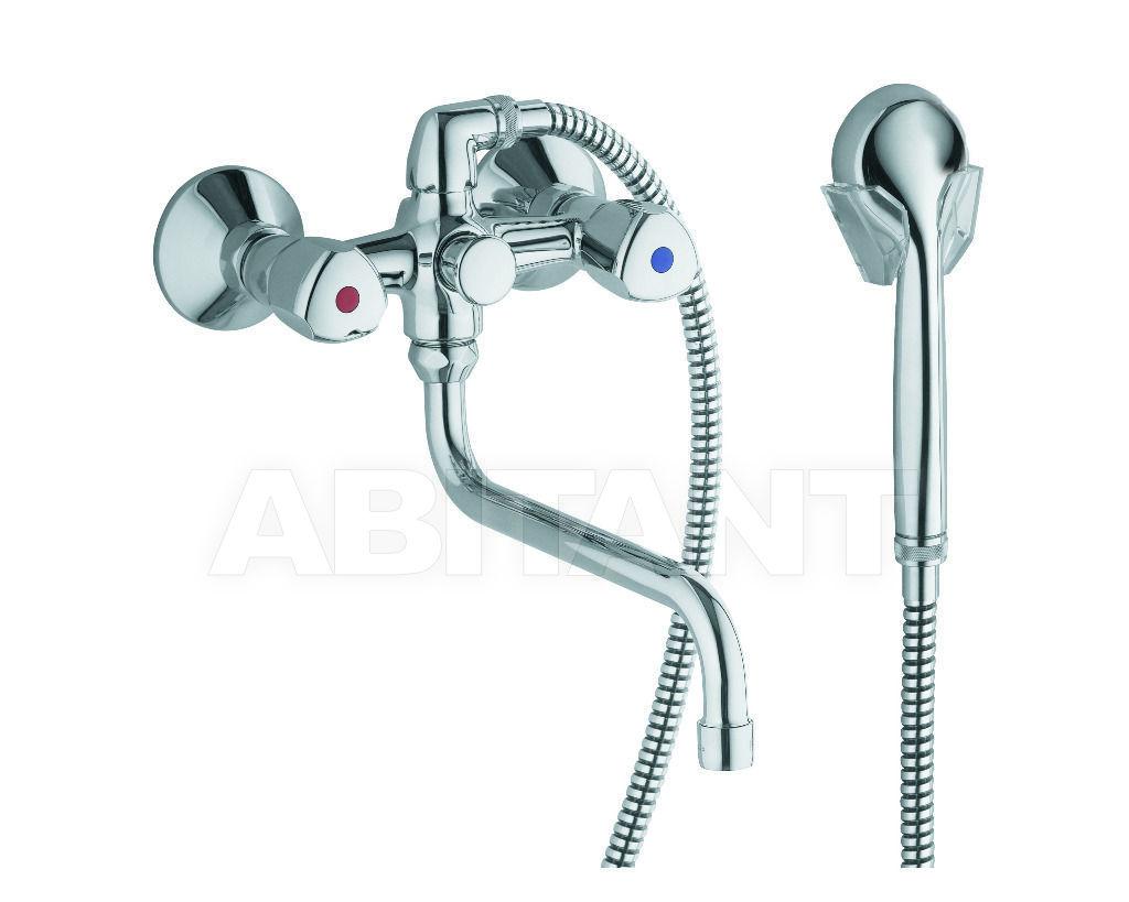 Купить Смеситель для ванны Kludi Standart 251230515