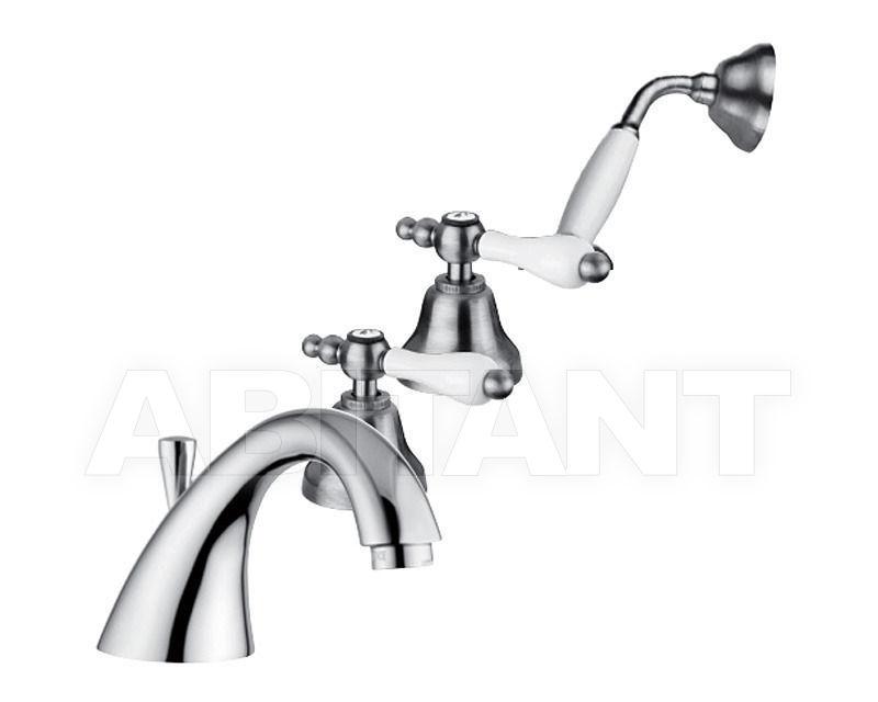 Купить Смеситель для ванны Giulini Praga 7565