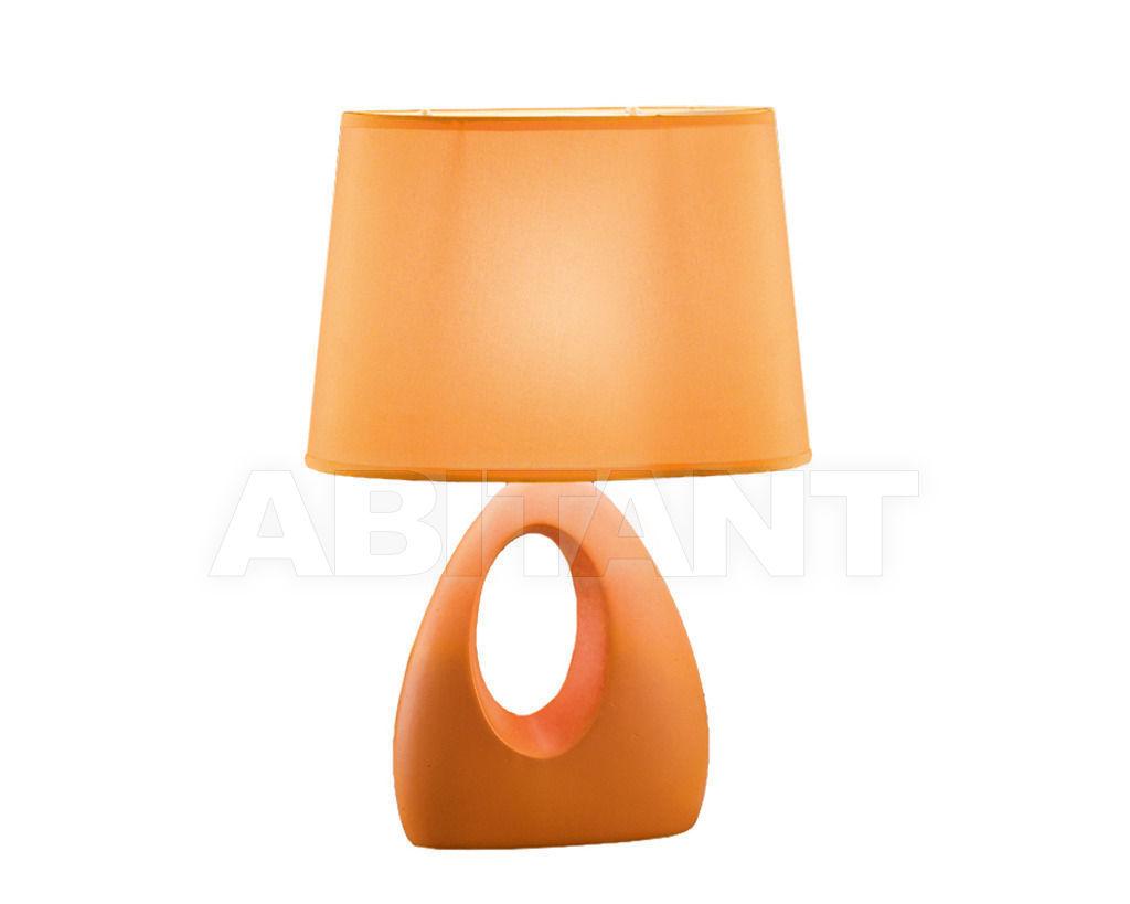 Купить Лампа настольная Rossini Illuminazione Classic P.9701-40-V
