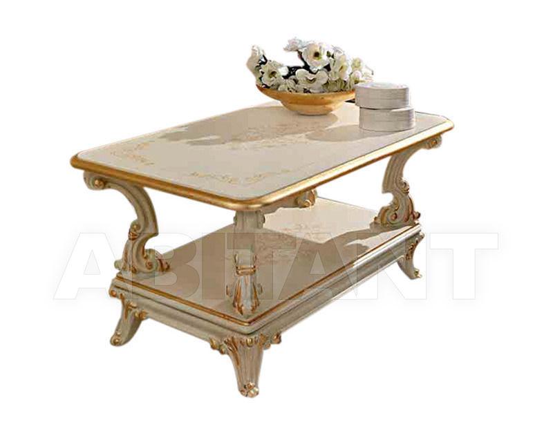 Купить Столик кофейный Abitare Style Beatrice 4719L