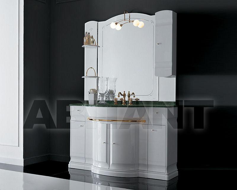 Купить Композиция Eurodesign Bagno Hilton COMP. 12 Bianco/oro