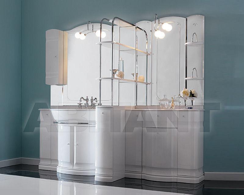 Купить Композиция Eurodesign Bagno Hilton COMP. 14 Bianco/cromo