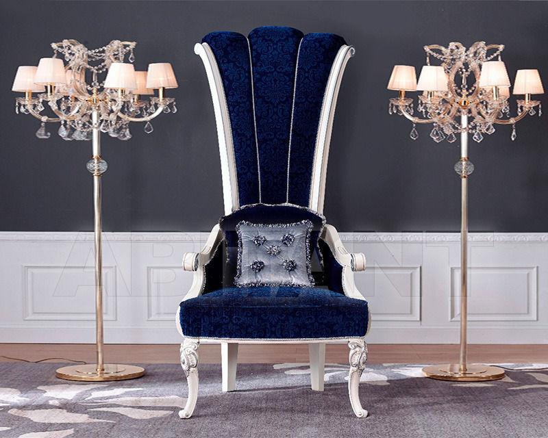 Купить Кресло Bello Sedie Michelangelo 3352/A